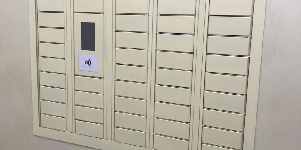 Компания «Виоланта» поставила МВД электронные камеры для хранения мобильных устройств
