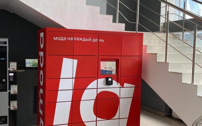 постомат для Ламода в Беларуси